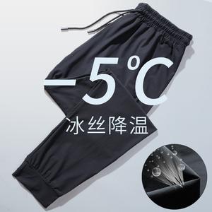 小脚裤运动裤男夏季薄款九分裤宽松休闲女裤束脚跑步速干健身长裤