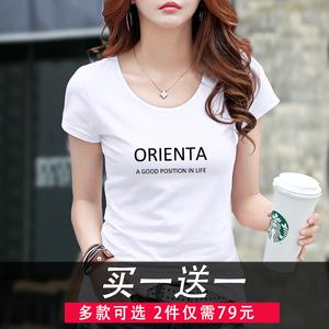 兩件裝】白色t恤女短袖修身純棉2020夏季新款短款半袖上衣女士春