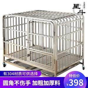 星斗 304不锈钢狗笼子小中大型犬泰迪德牧金毛萨摩拉布拉多宠物笼
