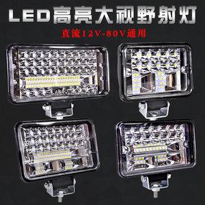 汽車led射燈12伏24V挖機大燈散光貨車強光工程車倒車燈前大燈改裝