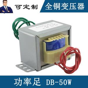50W变压器220V 380V转6V9V12V15V18V24V单双输出隔离EI型变压器