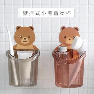 貼墻小熊牙刷架衛生間置物架壁掛瀝水卡通墻上收納杯濾水簡易簡約