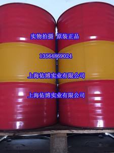 斯卡兰-35℃普通防冻液 防冻冷却液-36度 蓝色 红色 绿色防冻液