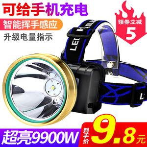 头灯强光充电超亮头戴式感应手电筒夜钓鱼灯氙气led专用超轻小号