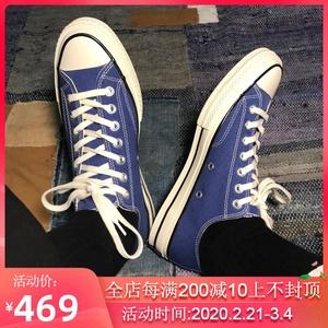 Converse匡威1970S海军蓝高低帮三星标帆布男女鞋162064C162055C