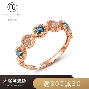 爱之打造FG 40分钻戒正品真钻女彩金14K/18K金戒指玫瑰金1430133