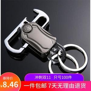 高品质金属指陀螺钥匙扣开瓶器男士腰挂扣创意汽车钥匙链礼品