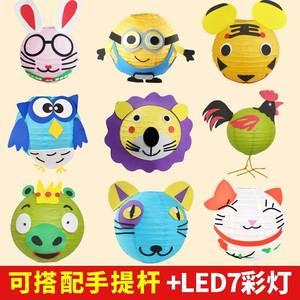 手工纸玩具八月十五兔子提花灯鱼中秋小礼物中秋节灯笼儿童卡通