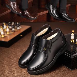 中老年冬款棉鞋