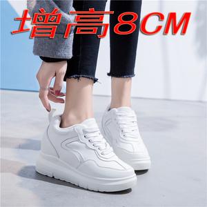 2019秋夏小码女鞋32小白鞋33韩版34真皮透气厚底内增高8cm运动鞋