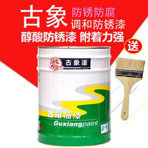 古象醇酸調和漆 防銹防腐漆金屬鐵藝油漆 暖氣片管道 欄桿漆 大桶