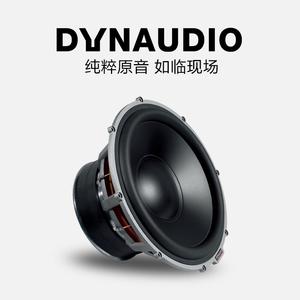 丹麦丹拿Dyanudio汽车音响改装升级ESOTAR大功率超低音车载低音炮