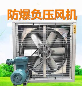 负压风机工业排风扇养殖通风降温设备厂房?#23548;?#30044;牧水帘抽风机800