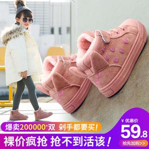 童鞋冬季棉鞋
