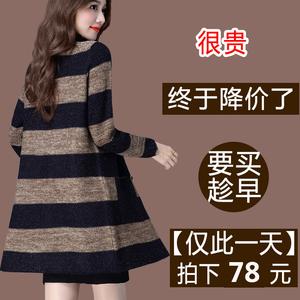早春新款针织衫毛衣外套韩版大码宽松中长款羊毛开衫女装秋季外搭