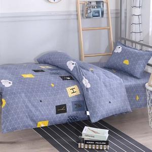 學生寢室被套1.2m1.3寬1.5m宿舍女單人床單件一米五被罩1.8長2米1