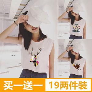 背心女夏季外穿韩版蹦迪学生宽松短款打底小吊带百搭无袖上衣服潮