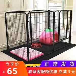 狗笼子小型室内中型宠物围栏狗狗栅栏泰迪宠物栏杆护栏金毛大型犬