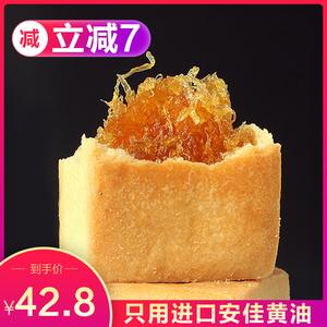 厦门土凤梨酥孕妇零食糕点心果肉夹心台湾老师傅手工制作黑凤梨酥