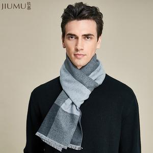 玖慕圍巾男士秋冬季桑蠶絲韓版商務百搭保暖雙面針織圍脖高檔禮盒
