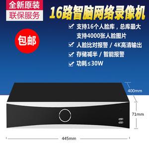 ??低又悄訬VR人脸识别录像机16路监控器主机iDS-7916NX-K4/FA