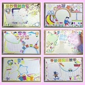 24节气小学生手抄报读书卡绘图工具制作涂鸦画画镂空模板素材