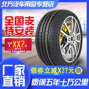 天猫正品原装 汽车轮胎255/45R18Z适配奔驰S级AMG辉腾奥迪A8L A7