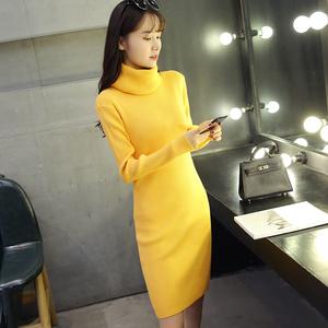 毛衣女秋冬打底衫修身中長款加厚高領針織連衣裙包臀毛衣裙中長裙