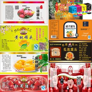 白色pvc不干膠黃桃櫻桃罐頭包裝封口貼紙紅果標簽板栗商標印刷