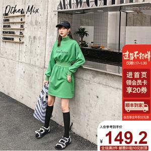 七格格連衣裙女2020秋季新款韓版半高領松緊腰顯瘦長袖a字裙子潮