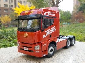 一汽原厂1:24解放JH6卡车模型 拖头 非J6 J7牵引车卡限量版车模红