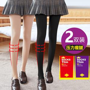 壓力褲女冬瘦腿襪春秋薄款黑色絲襪光腿連褲襪神器美腿中厚打底褲