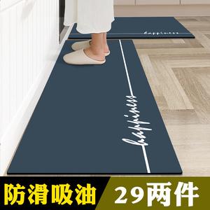 廚房地墊長條吸水吸油防滑腳墊防油防水家用墊子進門門墊地毯定制