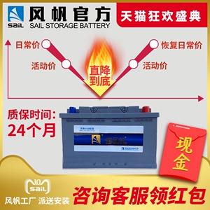 適配奧迪進口奔馳進口寶馬3系哈弗H7H8H9汽車電瓶6QF92啟停蓄電池