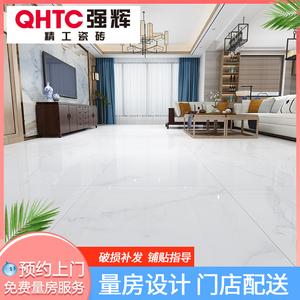 强辉瓷砖800x800通体大理石地板砖瓷砖800x800客厅 耐磨防滑地砖