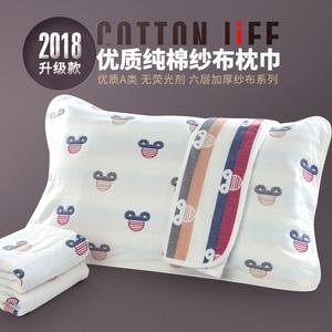 枕巾純棉正品加厚一對成人情侶高檔六層紗布枕巾嬰兒童全棉枕頭巾