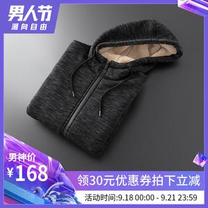 秋冬季运动外套男士加绒加厚羊羔绒宽松大码休闲连帽卫衣保暖上衣