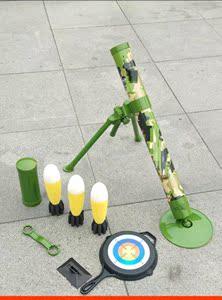 男孩rpg火箭炮模型智能轰炸喀秋莎发光男用液晶儿童核导弹发射