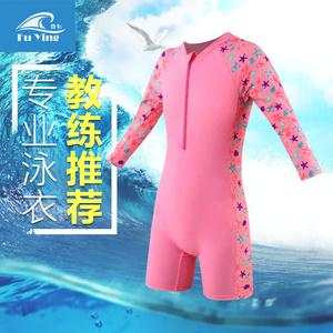 儿童冬季泳衣防晒保暖长袖连体女童小女孩中学生训练专业游泳装