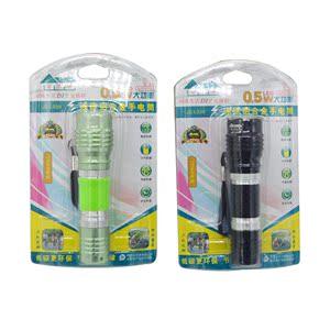 家之伴 0.5W迷你铝合金手电筒 便携式小手电筒 家用照明 039