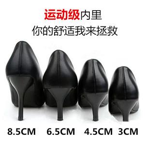 正装高跟鞋女细跟尖头酒店工作鞋女中跟黑色礼仪职业网红性感单鞋