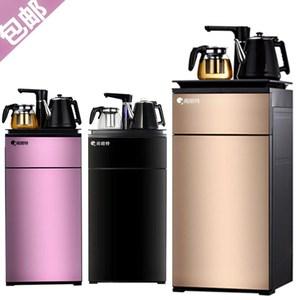閣朗特品質飲水機茶吧機迎欽水機飲水器雙水壺開水機下置式水桶