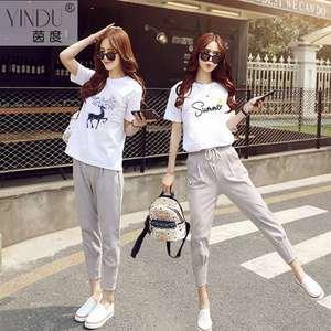 悠閑套裝女兩件套時尚韓版運動休閑網紅很仙兩件套洋氣減齡褲裝