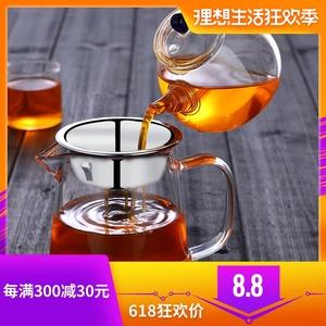 玻璃公道杯高硼硅加厚耐热茶海分茶器茶漏茶滤过滤网功夫茶具配件