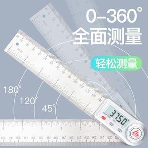木工活動角尺直角輔助數顯多功能拐尺工具裝修新款測量加厚高精度