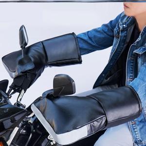 摩的加大踏板离合握把冬季牛角手把胶摩托车手把挡风护手罩配件