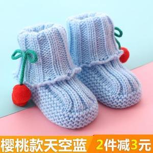 婴儿童加厚宝宝鞋子冬加绒懒人毛线鞋冬天纯色柔软卡通0-1岁加棉