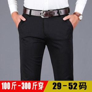 夏款大码西裤男宽松直筒弹力加肥加大休闲裤商务免烫抗皱长裤男裤