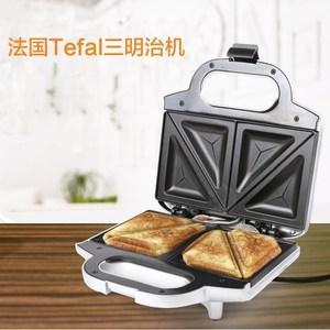 法国特福三明治机早餐机正品家用煎蛋电饼铛烤面包机吐司三文治机