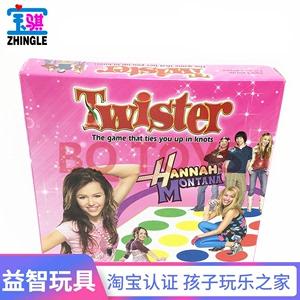 兒童平衡身體扭扭樂地毯聚會朋友娛樂玩具親子互動野外便攜大游戲